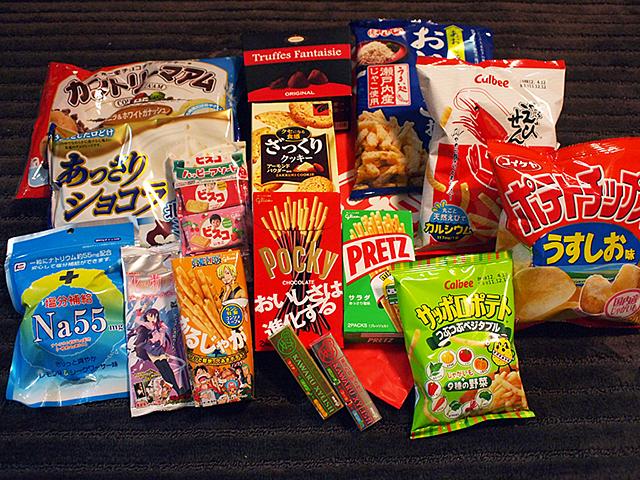 三和のお菓子福袋