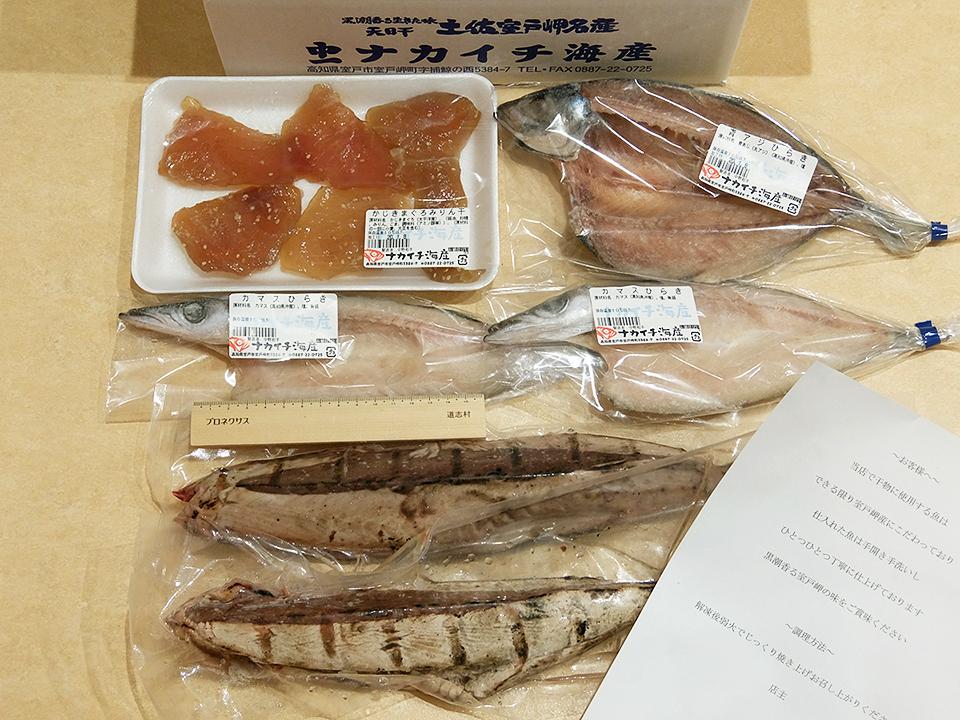 ふるさと納税(2019)返礼品(高知県室戸市 – ナカイチ厳選!カツオたたきと干物セットA)